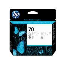 HP Cabezal de impresión mejora brillo DesignJet 70 gris