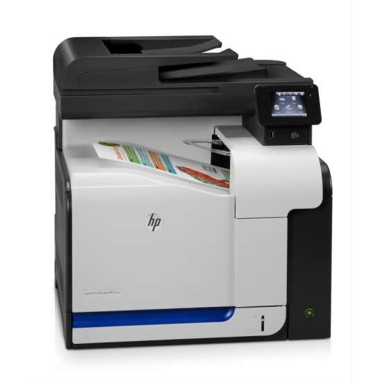 HP LaserJet 500 Impresora multifunción Pro color M570dn thumb 2