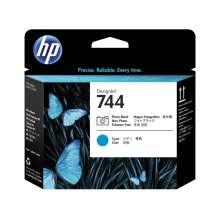 HP Cabezal de impresión DesignJet 744 negro fotográfico/cian