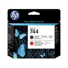 HP Cabezal de impresión DesignJet 744 negro mate/rojo cromático