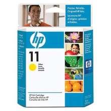 HP 11 - Amarillo