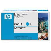 HP 641A - Cian, 8000 páginas